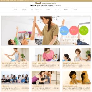 YMCメディカルトレーナースクールの画像