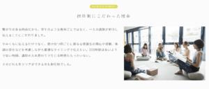 OMYOGA(オムヨガ)の画像3