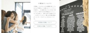 OMYOGA(オムヨガ)の画像4